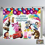 Дизайн ДН БЕСПЛАТНОБанер 2х2,мальчику или девочке Печать баннера |Фотозона|Замовити банер|, фото 2
