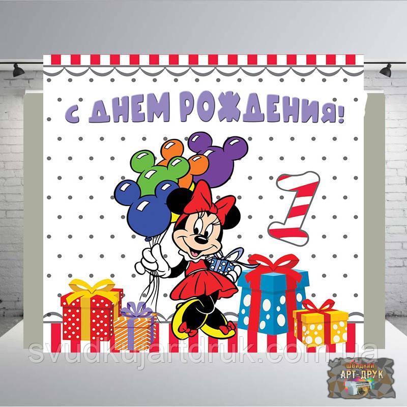 Дизайн ДН БЕСПЛАТНОБанер 2х2,мальчику или девочке Печать баннера |Фотозона|Замовити банер|