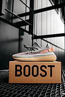Стильные кроссовки Adidas Yeezy Boost 350 V2 TRFRM(Адидас Изи Буст 350)