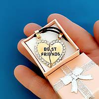 Подарок лучшей подруге - парные кулоны Вest friends золотого цвета с цирконами, в яркой квадратной коробочке