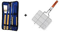 Решетка для барбекю из нержавеющей стали, набор для гриля и барбекю, шампуры для шашлыка, все для пикника