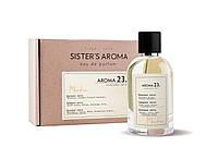 Парфюмированная вода Sisters Aroma 23, 100 мл