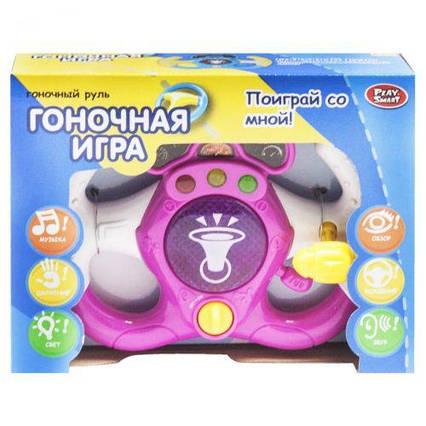 """Интерактивная игрушка """"Гоночный руль"""" (розовый) 7834"""