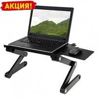 Столик трансформер для ноутбука T8 | подставка для ноутбука