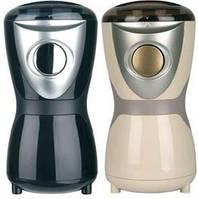 Кофемолка электрическая Maestro MR-450
