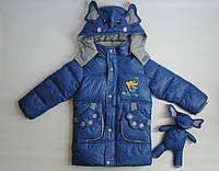 Куртка зимняя на мальчика ( 3-5 ) лет
