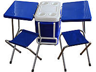 Термобокс Mazhura Kale для сохранения пищи+ стол с стульями 45л 54х40 см h44 см пластик (mz1034Blue)