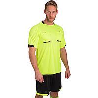 Форма футбольного судьи Zelart CO-1270 (полиэстер, р-р L-2XL, цвета в ассортименте)