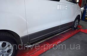 Пороги боковые (подножки-площадка) Hyundai H-1 2008+ (Ø51)