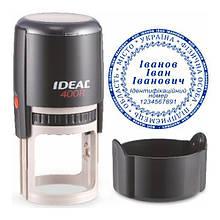 Печатка ФОП, ФЛП з оснасткою IDEAL 400R