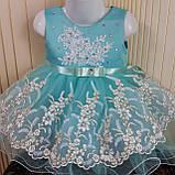 """Нарядное платье на 1-2 годика """"Кружево"""", фото 4"""