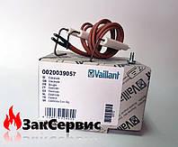 Электроды розжига и ионизации на газовый котел Vaillant atmoTEC Pro/Plus, turboTEC Pro/Plus 0020039057