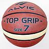 М'яч баскетбольний №7 Alvic Top Grip Color Al-Wi-TGC-7, фото 6