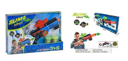 """Набор с автоматом """"Slime Rifle"""" CH346"""