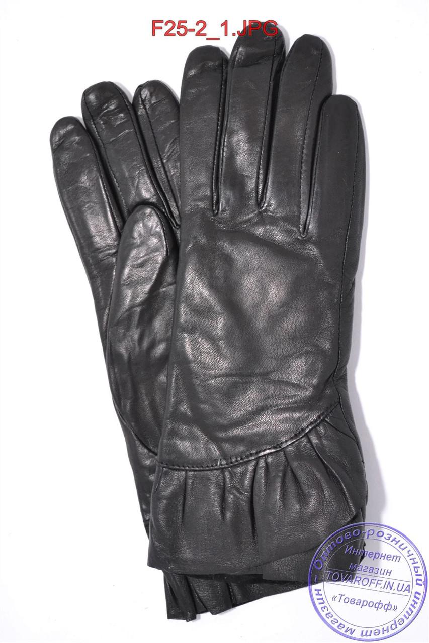 Женские кожаные перчатки (лайка) на плюше - F25-2