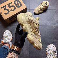 🔥 Adidas Yeezy Boost 500 Super Moon Адидас Изи 500 🔥 Видео обзор 🔥 Адидас женские кроссовки 🔥