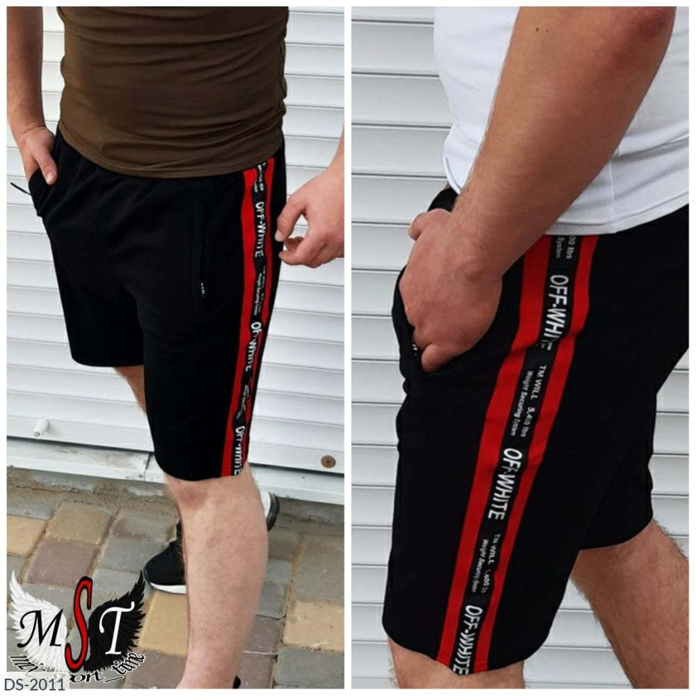 Мужские спортивные шорты, Офф вайт , черные с красным