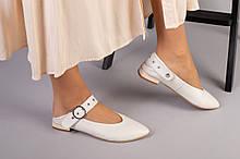 Женские туфли без каблука бежевые кожаные