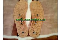 Стельки массажные Woman размер 38-42см, в наборе 2шт, антибактериальная пропитка, Массажные стельки, Ортопед стельки