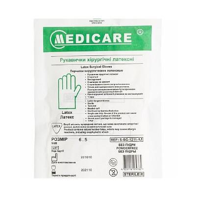 Перчатки Medicare латексные хирургические стерильные неприпудренные р.6,5