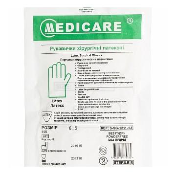 Перчатки Medicare латексные хирургические стерильные неприпудренные р.6,0