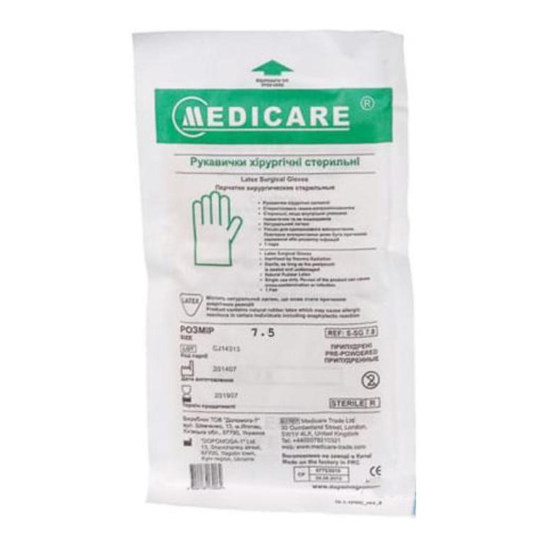 Перчатки Medicare латексные полиизопреновые хирургические стерильные неприпудренные р.7,0