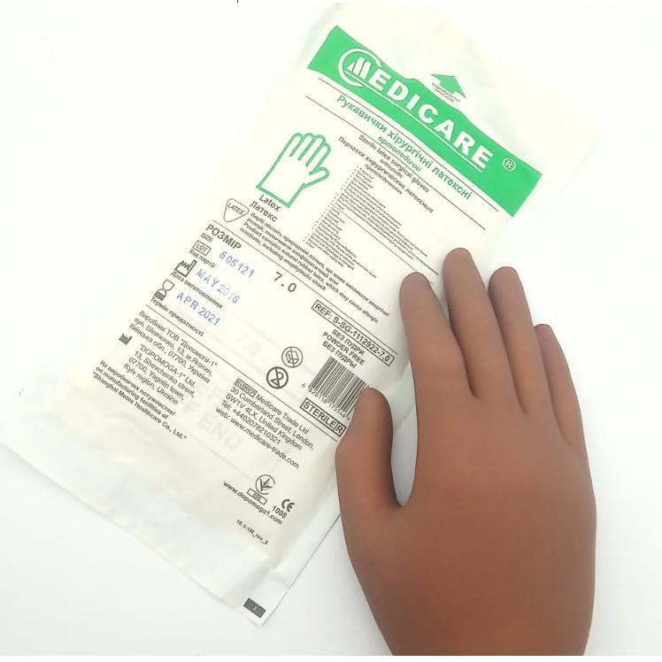 Перчатки Medicare латексные хирургические ОРТОПЕДИЧЕСКИЕ стерильные неприпудренные р.7,5