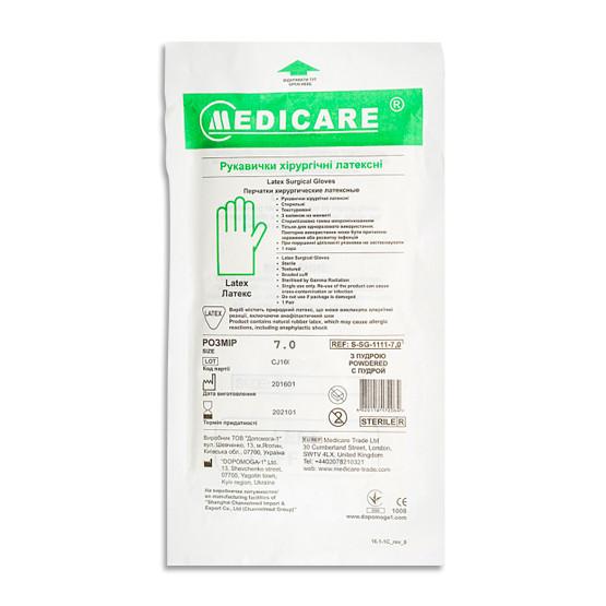 Перчатки Medicare латексные хирургические стерильные припудренные р.8,0