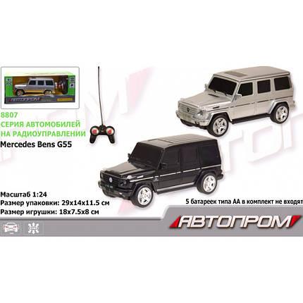 АВТОПРОМ Машина батар. р/у 8807 (27029) 1:24 R/C Mercedes Benz G55 2 кольори в коробк, фото 2