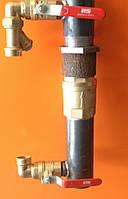 Байпас 40 клапан короткий латунный
