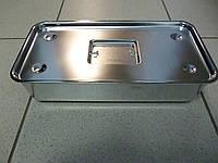 Лоток медицинский нержавеющий с крышкой 300*150 мм