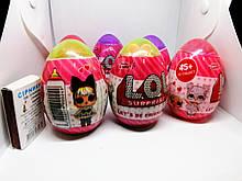 LOL Surprise яйцо Лол Сюрприз. Игрушка для наполнения Пиньяты от ПиньятаUA