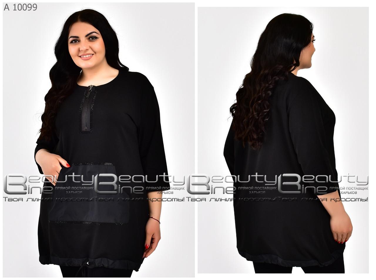 Модная женская чёрная туника из вискозы  больших размеров 56, 58, 60