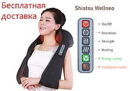 Массажер для всего тела 3D Shiatsu Wellneo с прогревом на 6 кнопок и 16 програм на 85 W - немецкое качество