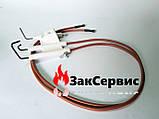 Электроды розжига и ионизации на газовый котел Vaillant atmoMAX Pro/Plus, turboMAX Pro/Plus 090724, фото 6