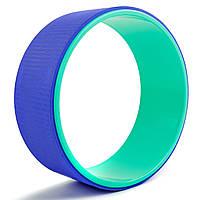 Колесо-кольцо для йоги Record Fit Wheel Yoga FI-5110 (PVC, TPE, р-р 32х13см, фиолетовый-зеленый)