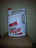 Охлаждающая жидкость (готовая) антифриз   Felix (красный) -42  10л