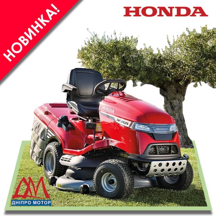 Садовый трактор Honda (Хонда) HF2625 HTEH ездовая газонокосилка райдер