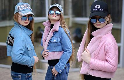 """Детская демисезонная куртка-двойка 2024 """"Трансформер Джинс Плащёвка Мех"""" в расцветках"""