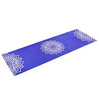 Коврик для йоги Замшевый каучуковый двухслойный 3мм Record FI-5662-10 (размер 1,83мx0,61мx3мм, синий, с