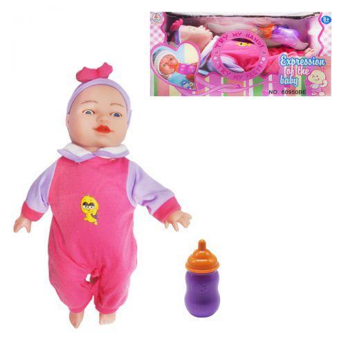 "Пупс ""Expression of the Baby"" с мимикой Л-00006-1"