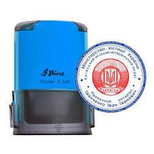 Печать нотариуса двухцветная с оснасткой Shiny R-546-D