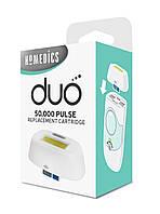Картридж сменный для AFT+IPL эпилятора HoMedics DUO, DUO Pro (50000 вспышек)
