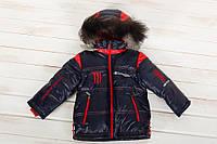 Детская зимняя  куртка на меховой подстежке для мальчика Монстрик ,26,28р