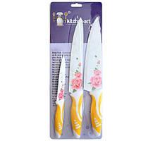 Ножи кухонные набор 3пр/наб