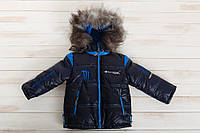 Детская зимняя  куртка на меховой подстежке для мальчика Монстрик