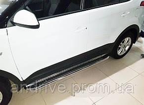 Пороги боковые (подножки-площадка) Hyundai IX-35 2010+ (Ø51)