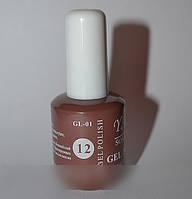 Гель-лак YRE №12, ногти гель лак
