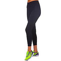Леггинсы для фитнеса и йоги Domino 2019 размер M-L-42-46 цвета в ассортименте