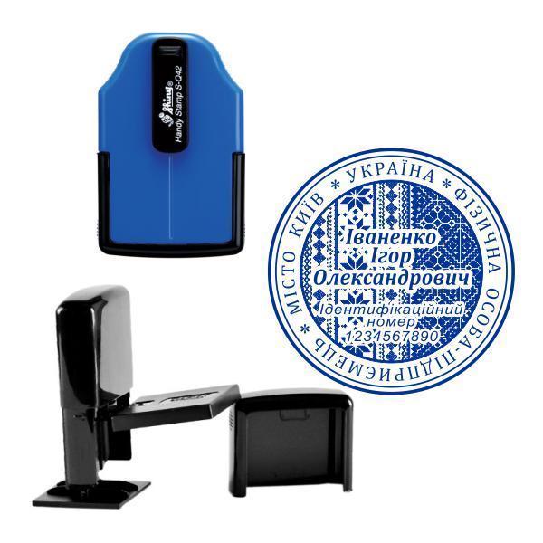 Печать ФОП, ФЛП с карманной оснасткой Shiny S-Q42